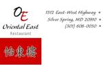Landscape_oriental_east