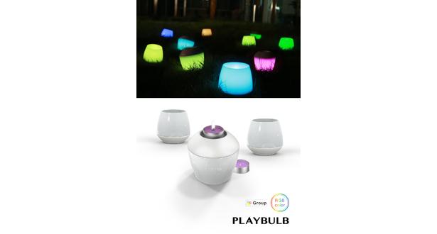 Big_image_playbulb_candle