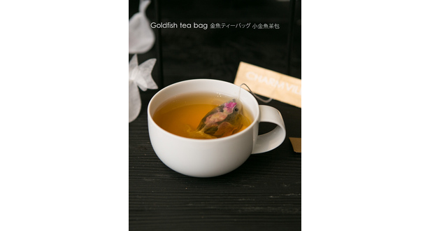 Big_image_charm_villa_goldfish_tea_bag_5