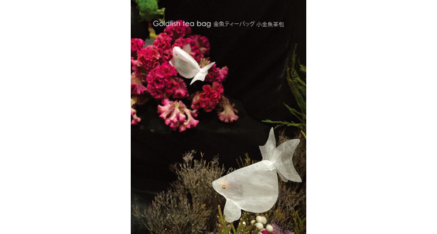Big_image_charm_villa_goldfish_tea_bag_4-